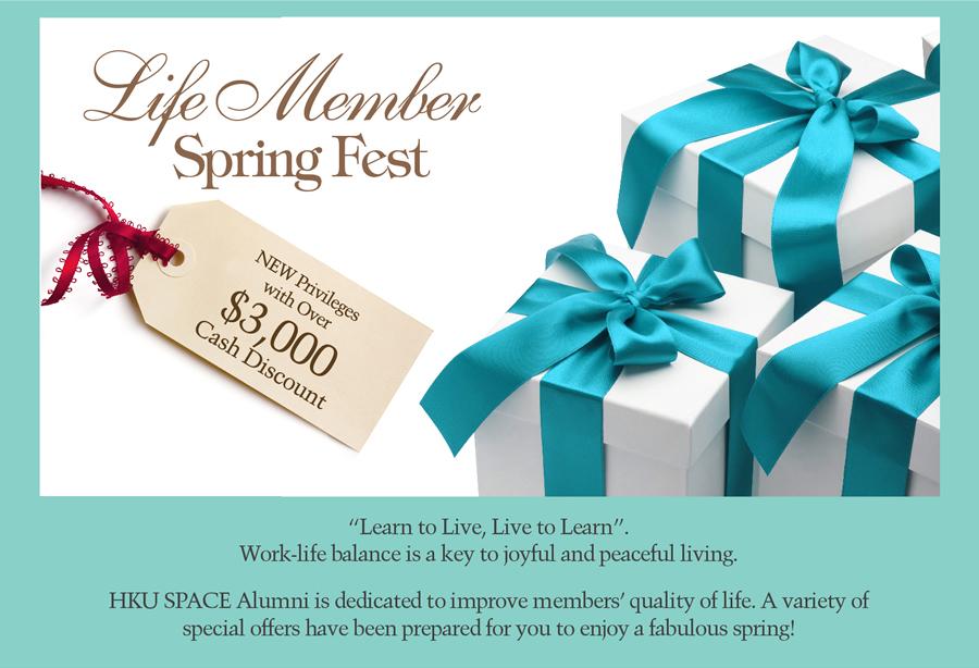 Life Member Spring Fest