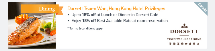 Dorsett Tsuen Wan, Hong Kong Hotel Privileges -Up to 15% off at Lunch or Dinner in Dorsett Cafe -Enjoy 18% off Best Available Rate at room reservation *Terms & conditions apply