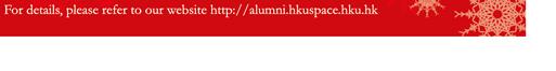 HKU SPACE ALUMNI Website