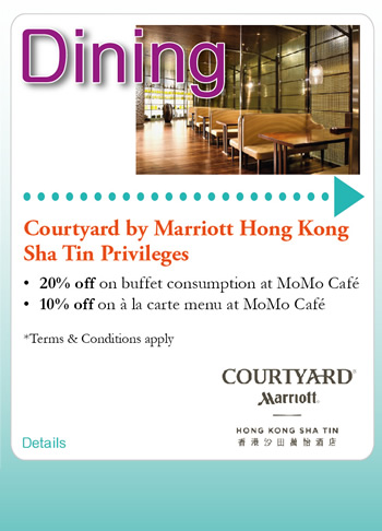 Courtyard by Marriott Hong Kong Sha Tin Privileges  -20% off on buffet consumption at MoMo Cafe -10% off on a la carte menu at MoMo Cafe  *Terms & Conditions apply