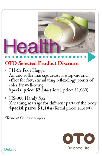 OTO Selected Product Discount •	FH-62 Foot Hugger