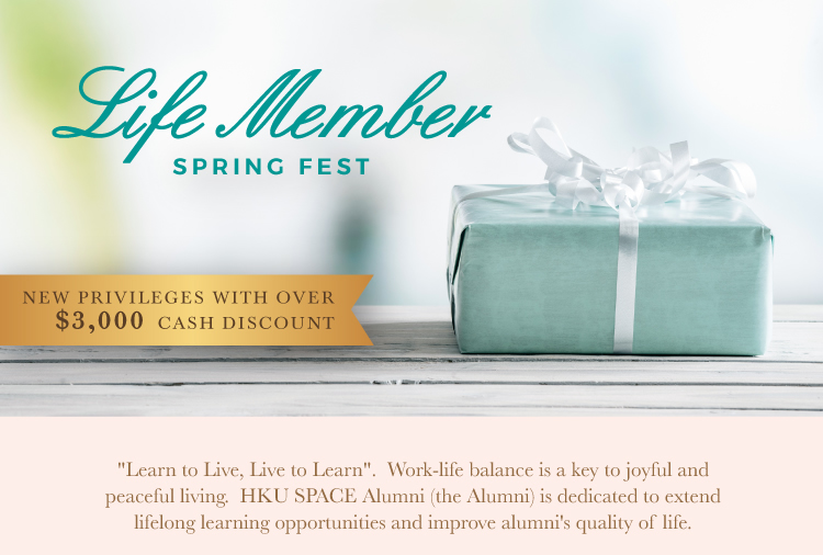 Life Member SPRING FEST NEW PRIVILEGES WITH OVER $3,000 CASH DISCOUNT Learn to Live, Life to Learn. Work-life balance is a key to joyful and peaceful living. HKU SPACE Alumni (the Alumni)is dedicated to extend lifelong learning opportunities and improve alumni's quality of life.
