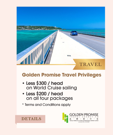 Travel Golden Promise Travel Privileges •Less $300/head on World Cruise sailing *Terms and Conditions apply