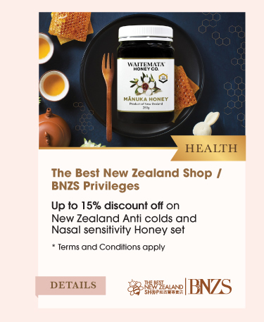 Health The Best New Zealand Shop/ BNZS Privileges •15% discount on Mid Autumn Festival New Zealand Honey gift set *Terms and Conditions apply