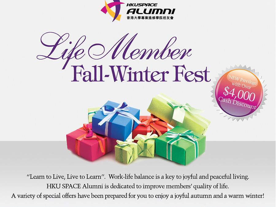 Life Member Fall-Winter Fest