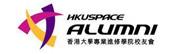 HKU SPACE Alumini