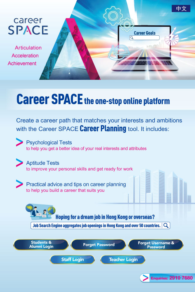 Create a career path that matches your interests and ambitions with the Career SPACE Career Planning tool