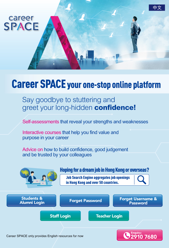 Your One-stop Online Platform Career SPACE Confidence and Self-awareness