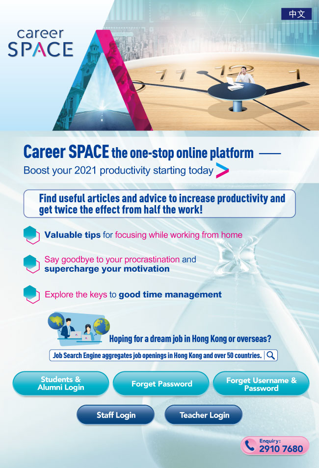 The One-stop Online Platform Career SPACE Time Management